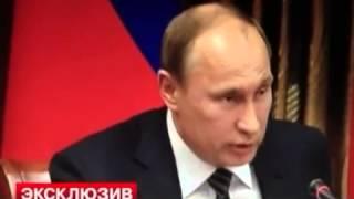 Путина сняли скрытой камерой  Вы не Х   не делаете !!