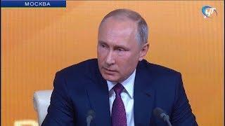 Владимир Путин провел большую пресс-конференцию