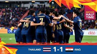 #AFCU23 M17 - THAILAND 1 - 1 IRAQ : HIGHLIGHTS