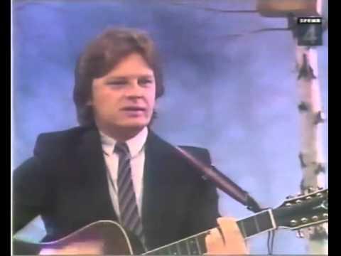 , title : 'Юрий Антонов - Крыша дома твоего. 1983'