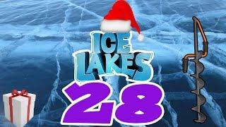Ice Lakes #28 НЕРВЫ на приделе