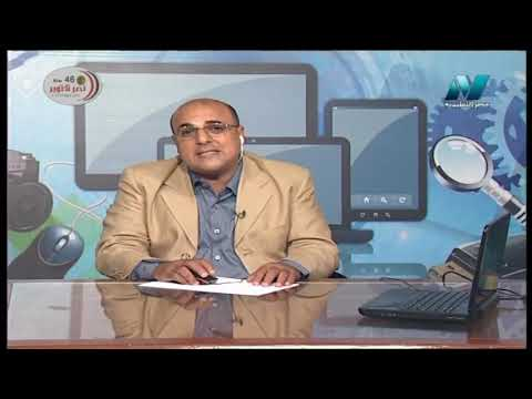 talb online طالب اون لاين جغرافيا الصف الأول الثانوي 2020 ترم أول الحلقة 2 - موقع مصر الجغرافي دروس قناة مصر التعليمية ( مدرسة على الهواء )