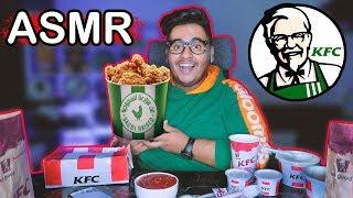 اصوات الأكل الحقيقية مع كنتاكي الأخضر الجديد   ASMR 🍗🎧