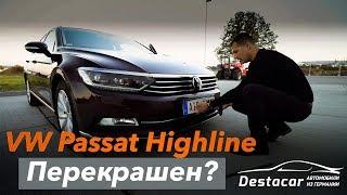 Как обманывают на аукционах! VW Passat Highline с аукциона? /// Автомобили из Германии