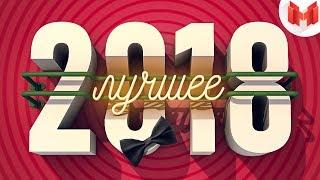 "Лучшее за 2018 год ""Баги, Приколы, VR"""