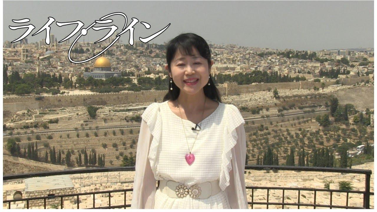 イエス・キリストの生涯をたどる旅・7