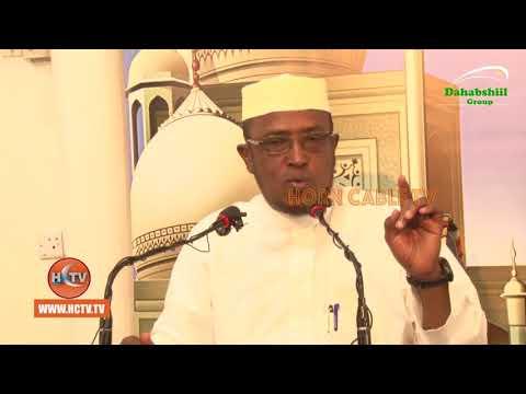 Axkaamta Bisha Ramadaan Sh.Maxamd Dirir HCTV 2018