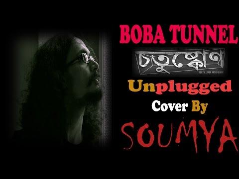 Boba Tunnel Chotushkone Cover By Soumya