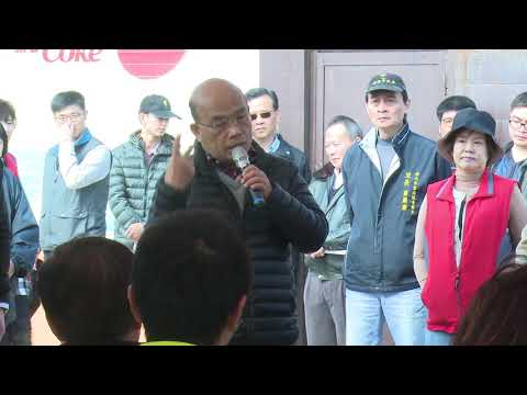 Premier Su visits New Taipei City's Shazhu Bay to inspect development for tourism
