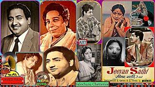 RAFI & Shamshad-Film-JEEVAN SATHI{1949}~Mohabbat