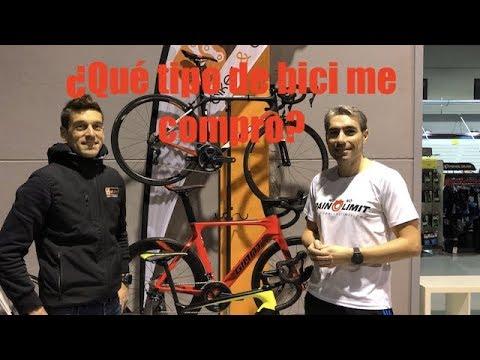 ¿Qué bici de carretera me compro?