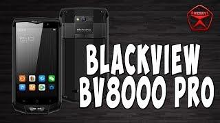 Blackview BV8000 Pro (6 GB RAM и NFC)/ Арстайл /