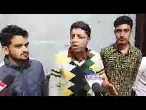 Zeshan Syed MP Candidate From Jammu-Poonch Parliamentary Seat Addressing Media Persons