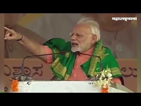 Modi said Siddaramaiah it is Seedha Rupaiyya Government in Karnataka