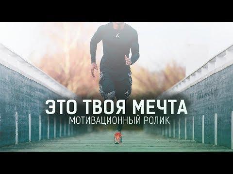 Песня в чём россия счастье твоё минус