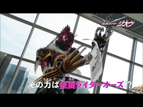 CLOSER LOOK AT KAMEN RIDER ZI-O AND GATES' ARMOR FORMS! GENM ARMOR