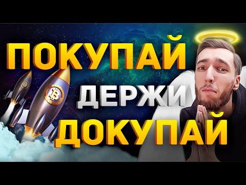 Quadriga bitcoin