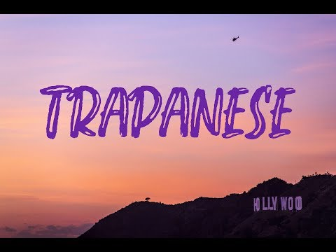lil ricefield feat seiji oda - TRAPANESE (Lyrics Video)