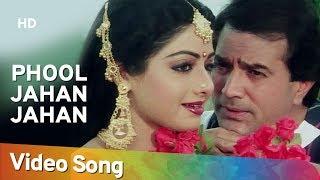 Phool Jahan Jahan (HD) | Naya Kadam Song | Rajesh