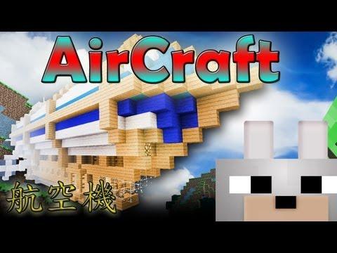 minecraft flugzeug mod 1.3.2