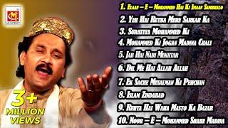 Top-10 Islamic Qawwali By Ashok Zakhmi || Vol.1 || Audio Qawwali || Musicraft