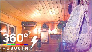 """""""Зима в Подмосковье"""": Заброшенные усадьбы и музей библии в Волоколамске"""