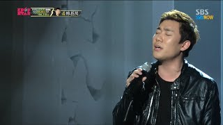 SBS [KPOPSTAR3] - TOP4 생방송, 버나드 박의 'Right Here Waiting'