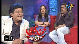 Alitho Saradaga | 7th May 2018 | Anitha Chowdary, Harsha Vardhan | ETV Telugu