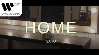 Gaho - Home