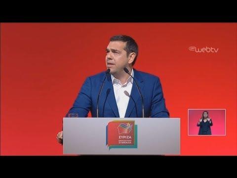 """""""Ενώνουμε δυνάμεις για την αρχή μιας νέας νικηφόρας πορείας για την Ελλάδα και την Ευρώπη"""""""