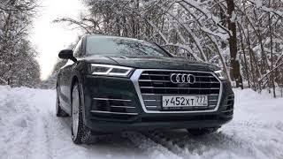 Вот она, новая Audi Q5 2018