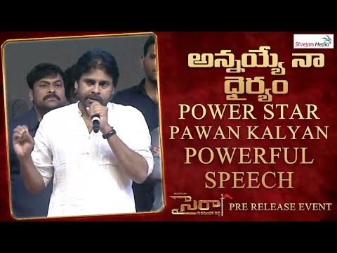 sye raa narasimha reddy | pre release event | speech by Pawan kalyan