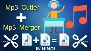 Cutter And Merger  Android  Technical World  Hindi