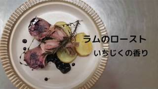 宝塚受験生の風邪予防レシピ〜ラムのロースト〜のサムネイル