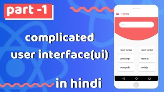 #1 - complicated UI (user interfaces) | PSD to react native | react native tutorials in hindi