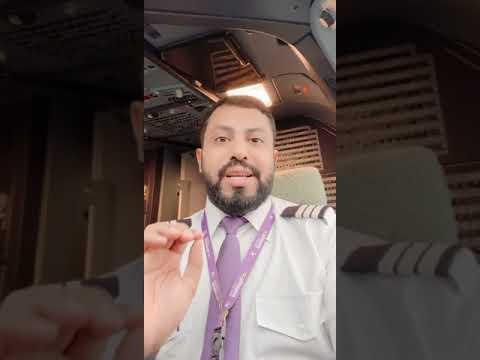ماذا يحدث في حال حدوث حريق في محرك الطائرة ؟ كابتن خالد فقيهي يجيب