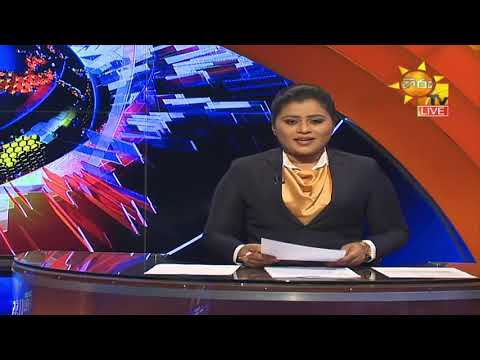 Hiru News 11.55 AM | 2020-08-07