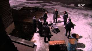 East Of Eden, 45회,EP45, #08