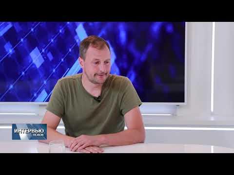 16.07.2019 Интервью / Алексей Малов