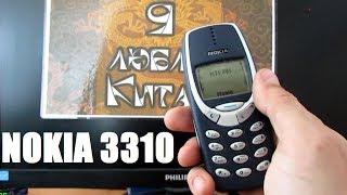 NOKIA 3310 с Aliexpress. Видеообзор и распаковка