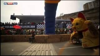 سباق لـ'السيارات المجنونة' في بيرو