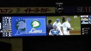 Hoge#0190-デニス・サファテ投手