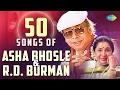 Top 50 songs of R.D. Burman & Asha | आशा - बर्मन  के 50 हिट गाने | HD Songs | One Stop Jukebox