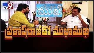Mukha Mukhi with Actor Prakash Raj - TV9