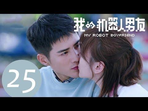 ENG SUB《我的机器人男友 My Robot Boyfriend》EP25——主演:姜潮,毛晓彤,孟子荻