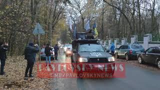 «Зелю геть!»: под Феофанией люди протестовали против Зеленского. Видео