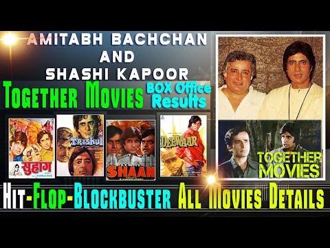Amitabh Bachchan and Shashi Kapoor Together Movies | Amitabh Bachchan and Shashi Kapoor Hit and Flop