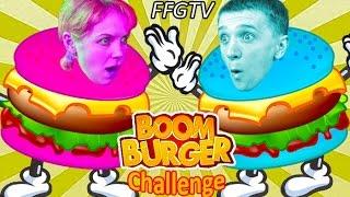 БУРГЕР БУМ ЧЕЛЛЕНДЖ Играем в игру Boom Burger МАМА против ПАПЫ У кого самый сильный Бургер? от FFGTV