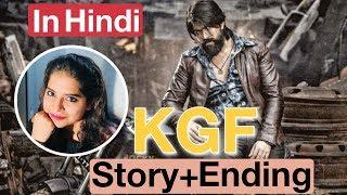 kgf wikipedia story in hindi - ฟรีวิดีโอออนไลน์ - ดูทีวี