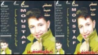 Mostafa 7emeda - Masa2 El Ensegam / مصطفي حميدة - مساء الانسجام تحميل MP3